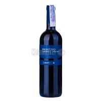 Вино Cantele Primitivo 0.75л х2