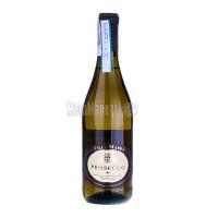 Вино ігристе Villa Marra Prosecco біле 0,75л x 3