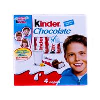 Шоколад Kinder Молочний Т4 50г х160