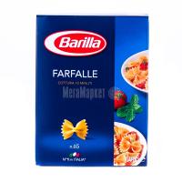 Макарони Barilla N65 500г х15