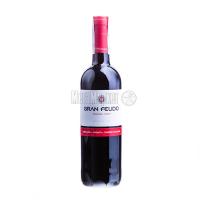 Вино Gran Feudo Crianza 0.75л х2