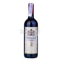Вино Posada del Rey червоне сухе 0,75л х6
