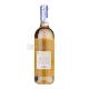 Вино Posada del Rey біле сухе 0,75л
