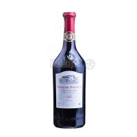Вино Vivanco Rioja Crianza 0,75л х3