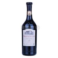 Вино Vivanco Rioja Reserva 0,75л х3