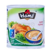 Пюре Hame Курка 100г х10