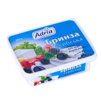 Бринза Adria сербська 45% 250г