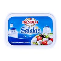 Сир President Фета Салакіс 250г х16