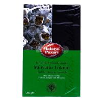 Рахат-лукум Malatya Pazari міні з подвійним горіхом 250г х12