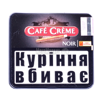 Сигари Henri Wintermans Cafe Creme Noir 10шт