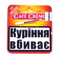 Сигари Henri Wintermans Cafe Tip Arome 10шт
