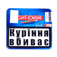 Сигари HW Cafe Creme French Vanilla 10шт