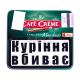 Сигари HW Cafe Creme Italian Macchiato 10шт