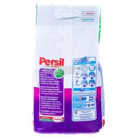 Пральний порошок безфосфатний для кольорових тканин Persil Color Expert Automat, 6 кг