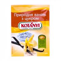 Цукор Kotanyi ванільний 15г х60