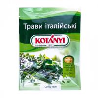 Приправа Kotanyi італійські трави 17г х25