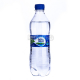 Вода мінеральна Bonaqua 0.5л х24