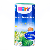 Чай Hipp заспокійливий 200г х6