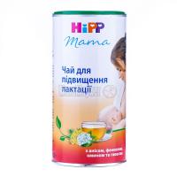 Чай Hipp для підвищення лактації 200г х6