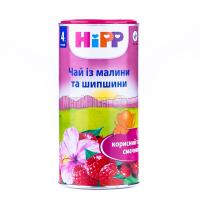 Чай Hipp з малини і шипшини 200г х6