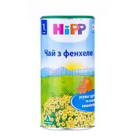 Чай Hipp з фенхелю 200г х6