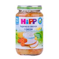 Пюре Hipp індичка з рисом та овочами 220г х6