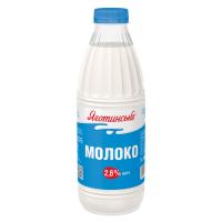 Молоко 2,6% 870г пляшка