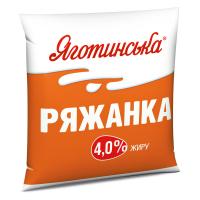 Ряжанка Яготинська 4% п/е плівка 400г х20