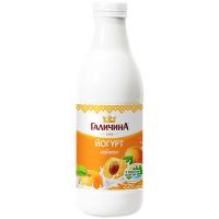 Йогурт Галичина абрикос 2,2% пет 870г