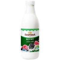 Йогурт Галичина лісова ягода 2,2% пет 870г