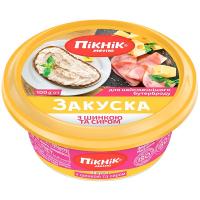 Закуска Пікнік меню з шинкою та сиром 100г
