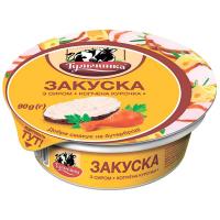 Закуска смаколики Тульчинка з сиром Копчена курочка 55% 90г
