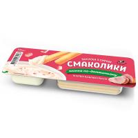 Закуска Тульчинка з сиром Смаколики шинка по-дом. 35г