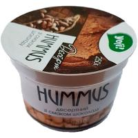 Закуска Hummus Десертний зі смаком шоколаду Yofi! 250г