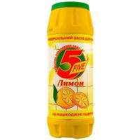 Засіб чистячий Five OV лимон 500г