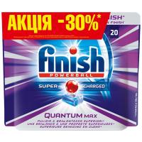 Таблетки для посудомийних машин Finish Quantium Max, 20 шт.
