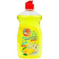 Засіб для посуду Five лимон 500г