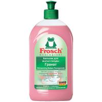 Засіб для посуду Frosch Бальзам-концентрат Гранат 500мл