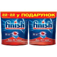 Таблетки для посудомийних машин Finish Powerball All in1 Max, 22 шт+22 шт.