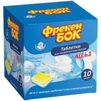 Таблетки для посудомийних машин Фрекен Бок, 10 шт.