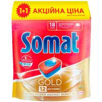 Засіб Somat Gold д/посудомийних машин 18таб.+18таб.