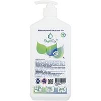Дезінфікуючий органічний засіб для рук SterilOx Eco Disinfectant, 1 л
