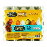 Яйця курячі Zlata Kladka С0 20шт.