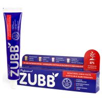 Зубна паста Zubb Інтенсивне відбілювання 90г