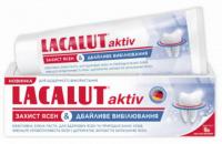 Зубна паста Lacalut Aktiv Захист ясен & Дбайливе відбілювання, 75 мл